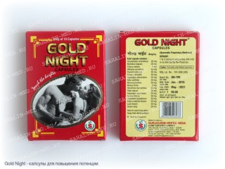 Gold Night капсулы для потенции